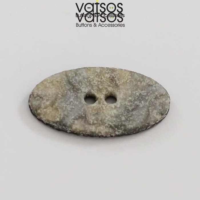 Κουμπί πολυεστερικό οβάλ σαν πέτρα